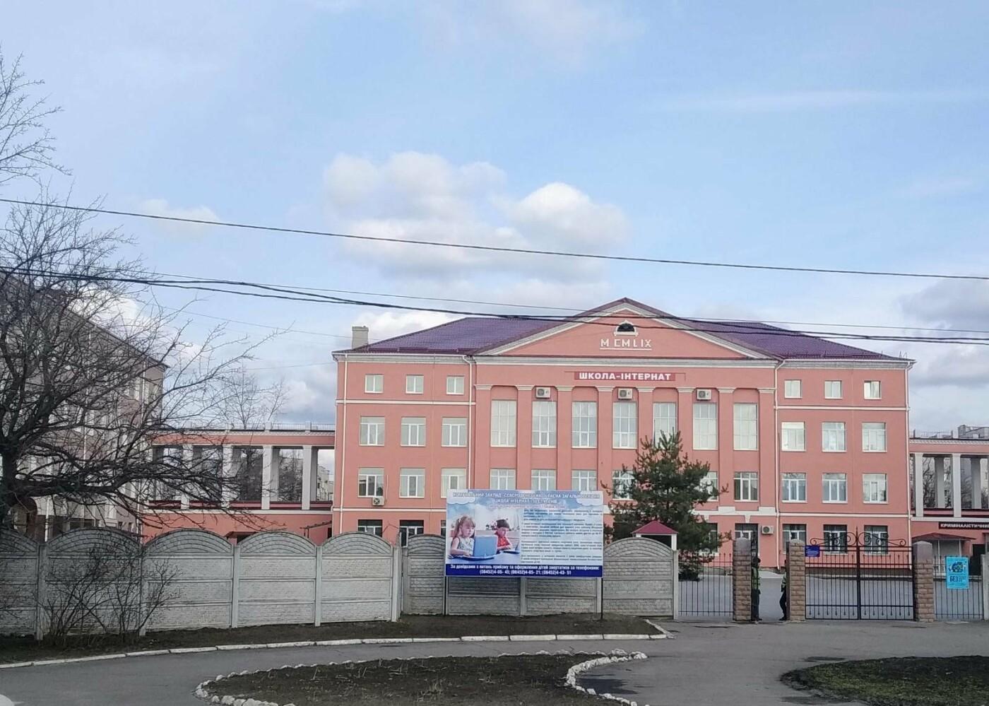 Куда пойти учиться в Северодонецке?, фото-8