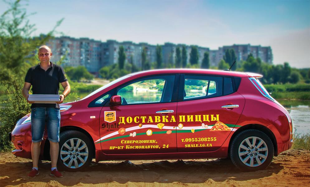 Самые популярные службы доставки еды в Северодонецке, фото-5