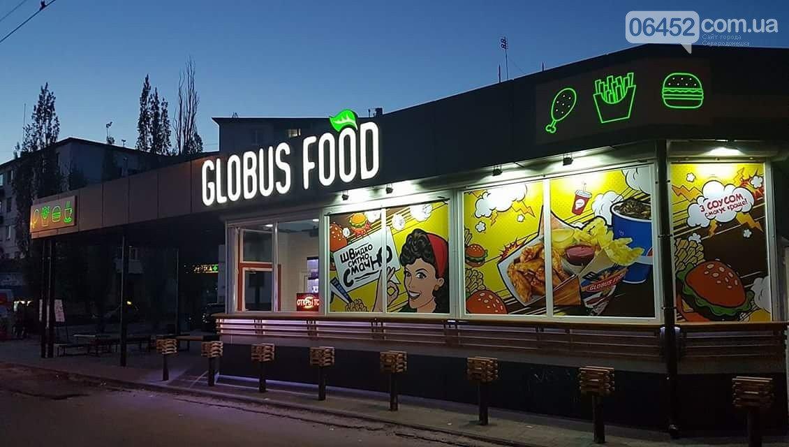 Самые популярные службы доставки еды в Северодонецке, фото-3