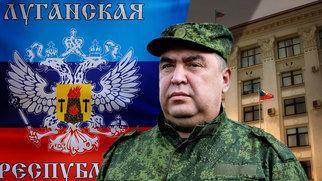 Фейковая гуманитарная программа для жителей Луганской области в «ЛНР», фото-1