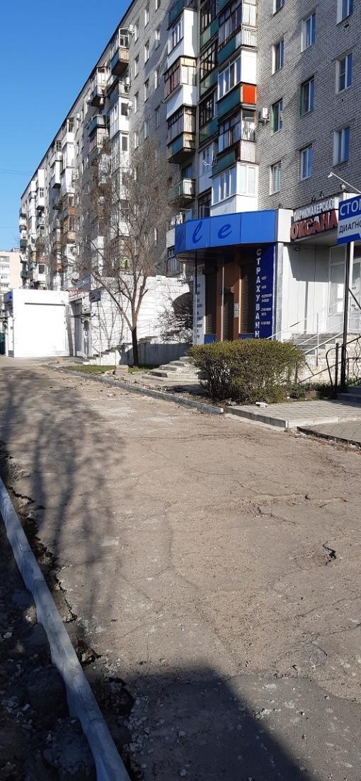 В Северодонецке ремонтируют тротуар, фото-1