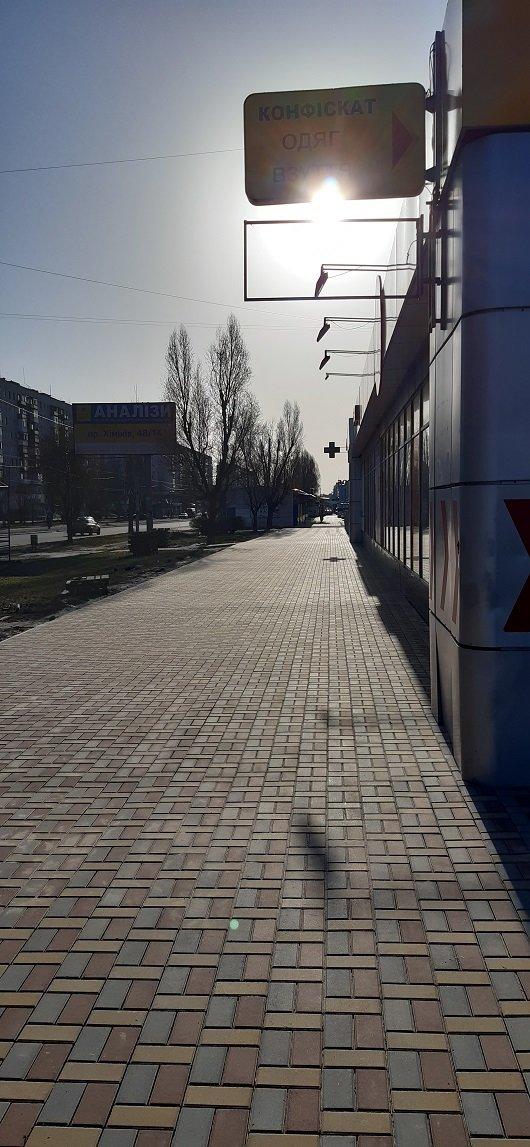 В Северодонецке ремонтируют тротуар, фото-2