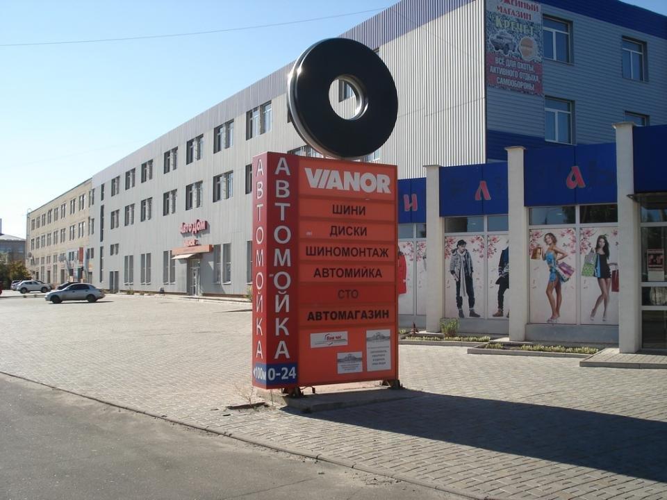 Пора менять шины или сколько это стоит в Северодонецке, фото-1