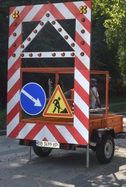 В Северодонецке продолжается ремонт дорог, фото-1