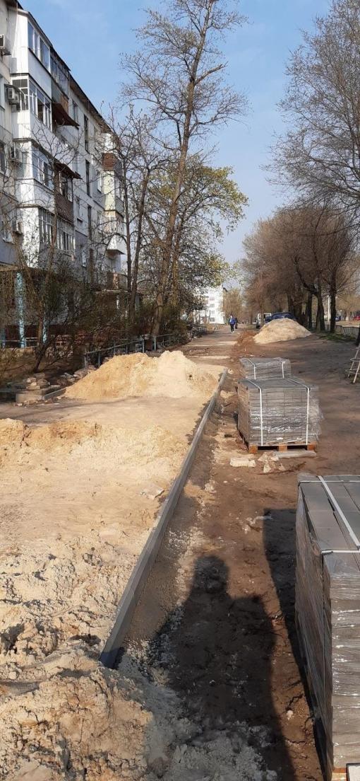 В Северодонецке на улице Гагарина обновляют тротуар , фото-1