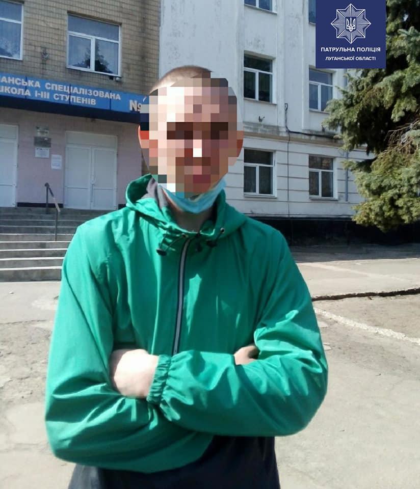 На Луганщине поймали двух продавцов наркотиков, фото-1