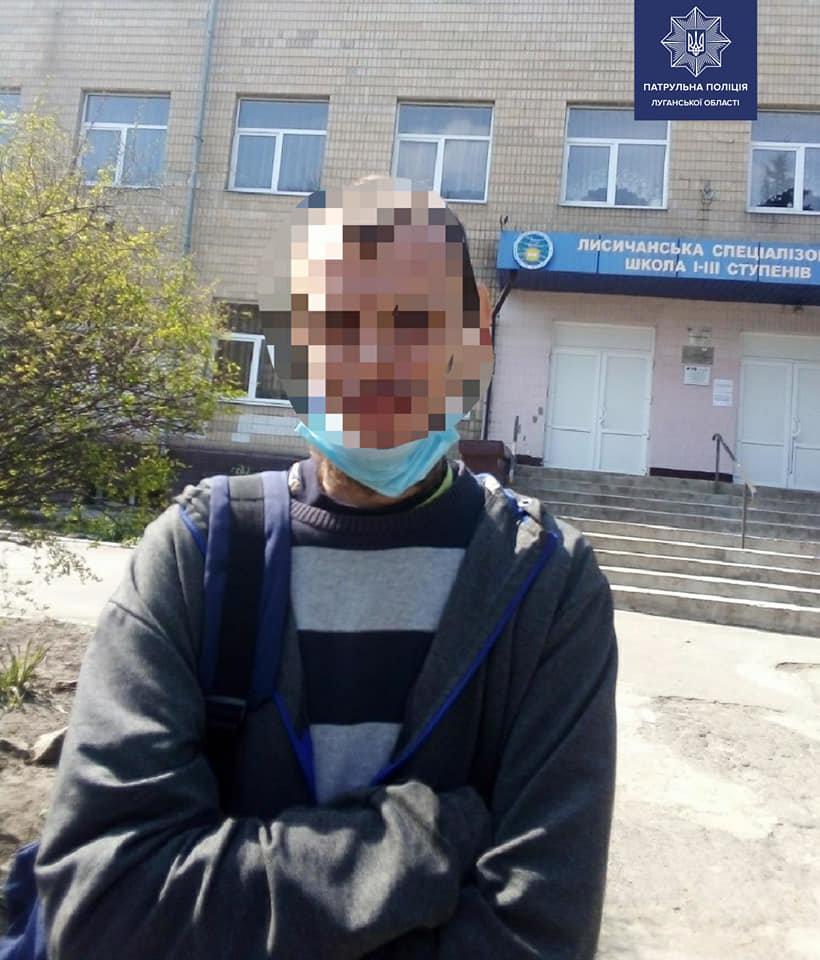 На Луганщине поймали двух продавцов наркотиков, фото-2