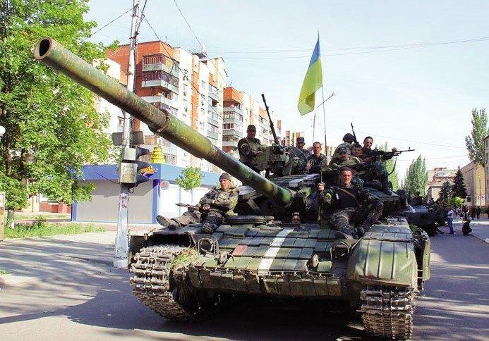 14 апреля - День начала АТО на Донбассе , фото-6