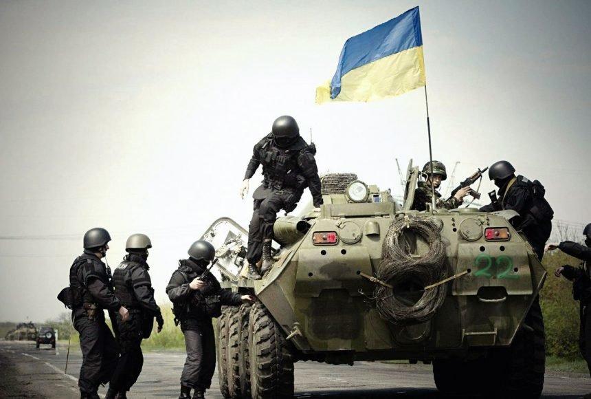 14 апреля - День начала АТО на Донбассе , фото-1