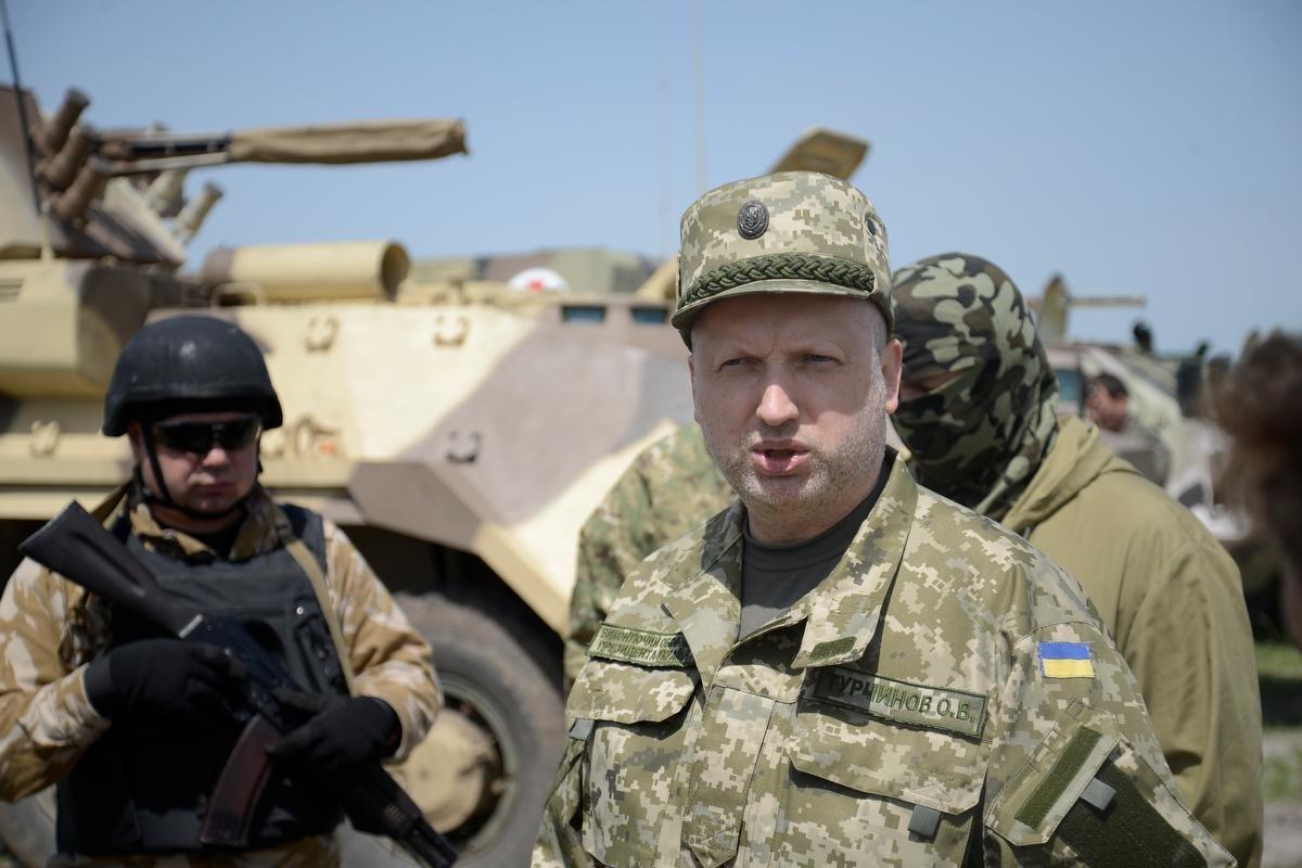 14 апреля - День начала АТО на Донбассе , фото-2