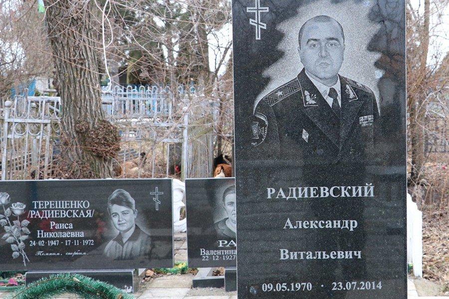 14 апреля - День начала АТО на Донбассе , фото-7
