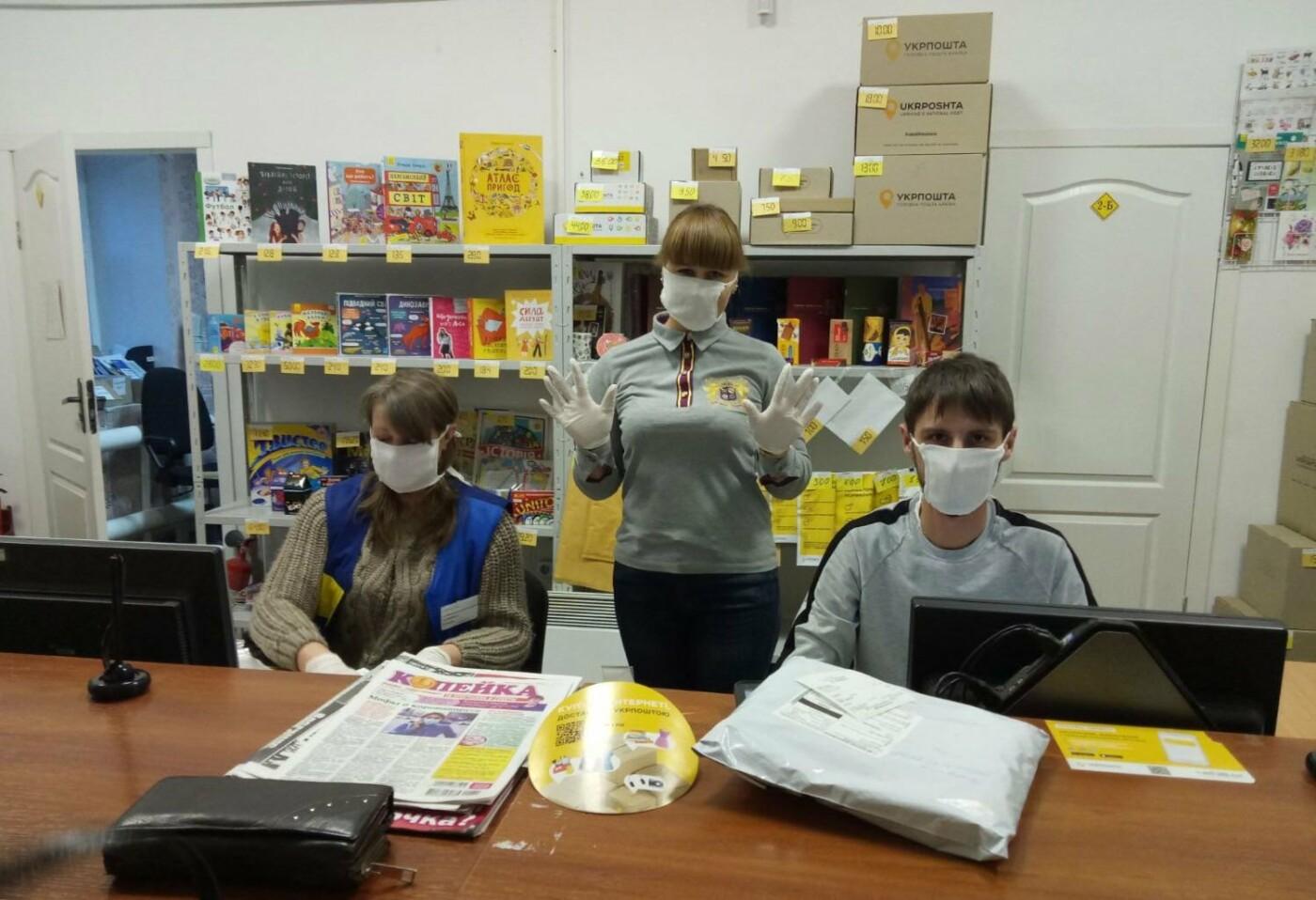 Какие услуги на Укрпочте сейчас можно получить бесплатно, фото-1
