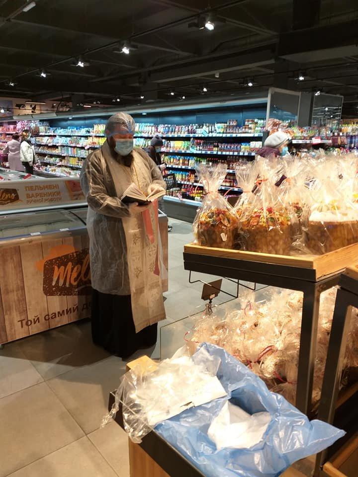 Пасха в Северодонецке: как интересно провести праздник не выходя из дома, фото-2