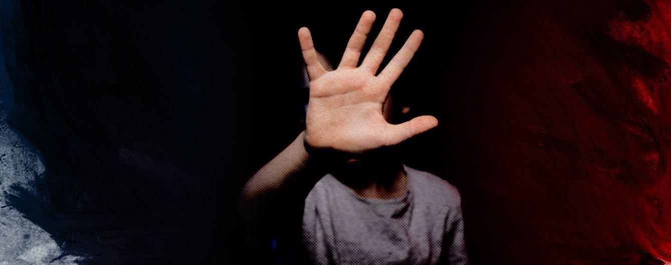 Домашнее насилие в Северодонецке: как противостоять и где искать помощи, фото-1