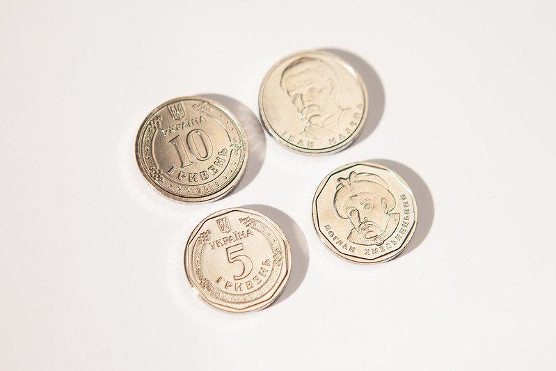 В Украине появится новая монета номиналом в 10 гривен, фото-1