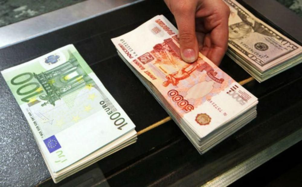 Бронирование курсов валют в онлайн обменном пункте, фото-1