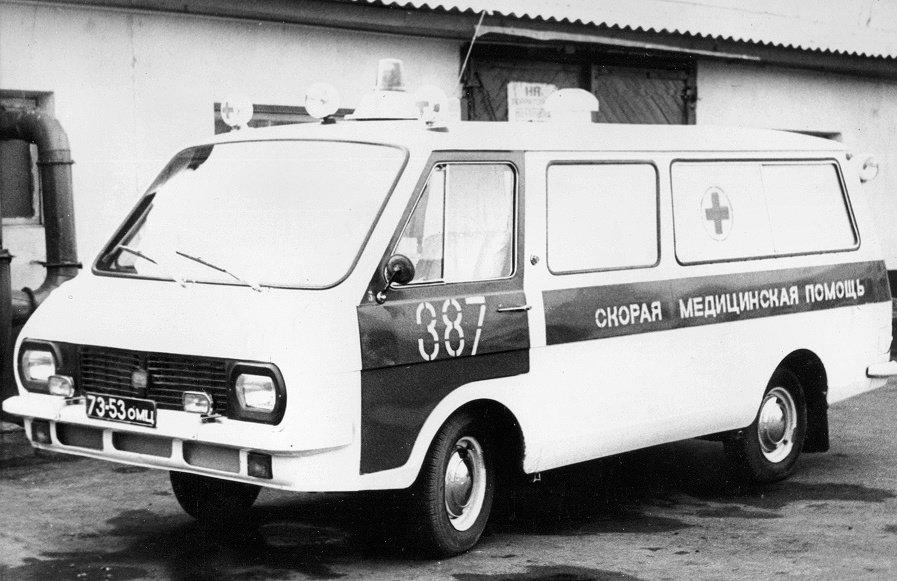 Медицина Северодонецка: зарождение и развитие, фото-6