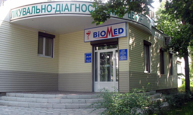 Медицина Северодонецка: зарождение и развитие, фото-9