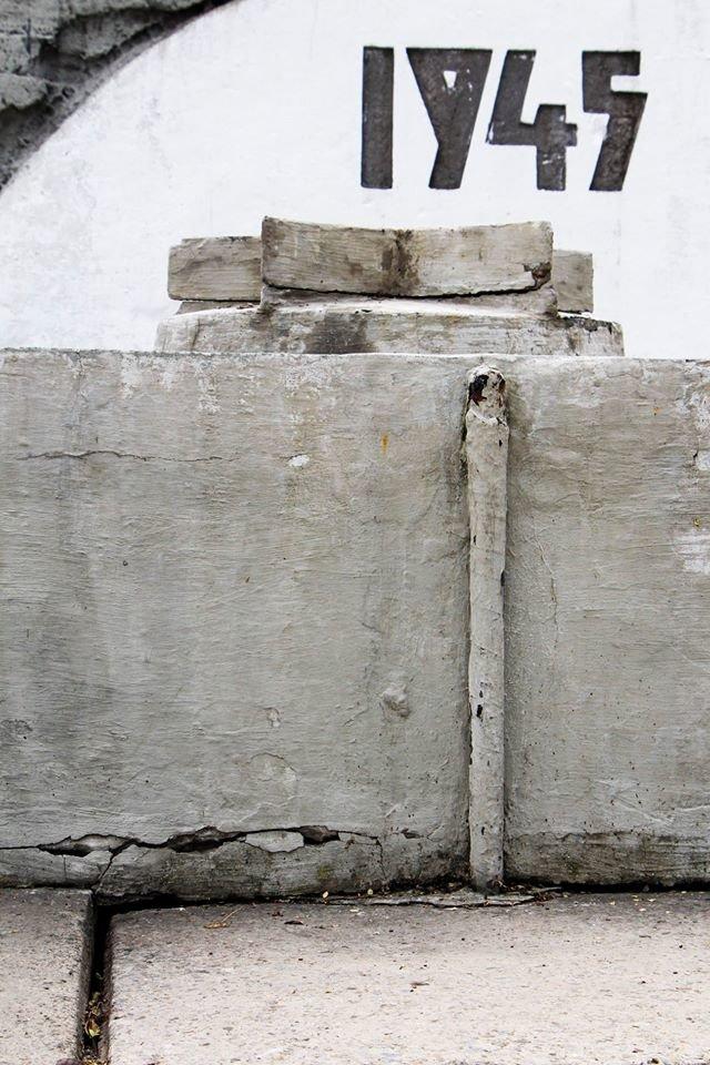 Северодонецк не готов к празднованию Дня Победы ( фото) , фото-1