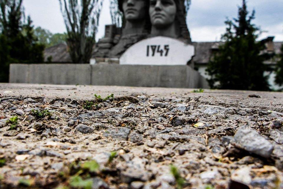 Северодонецк не готов к празднованию Дня Победы ( фото) , фото-6