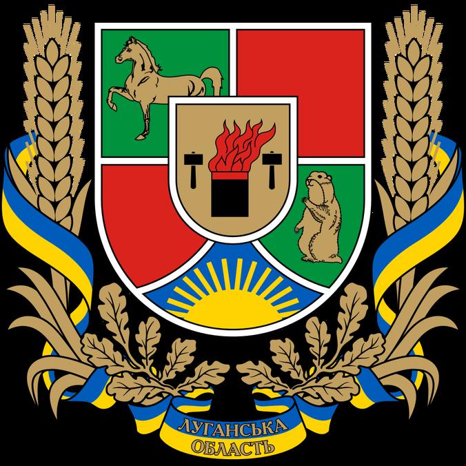 Байбак - символ бескрайних степей Луганщины, фото-3