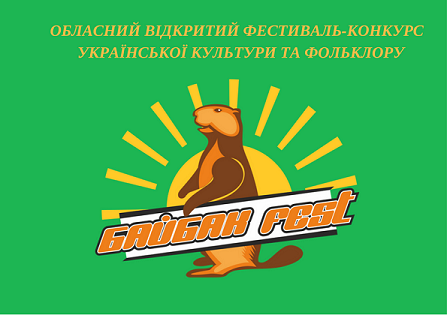 Байбак - символ бескрайних степей Луганщины, фото-5