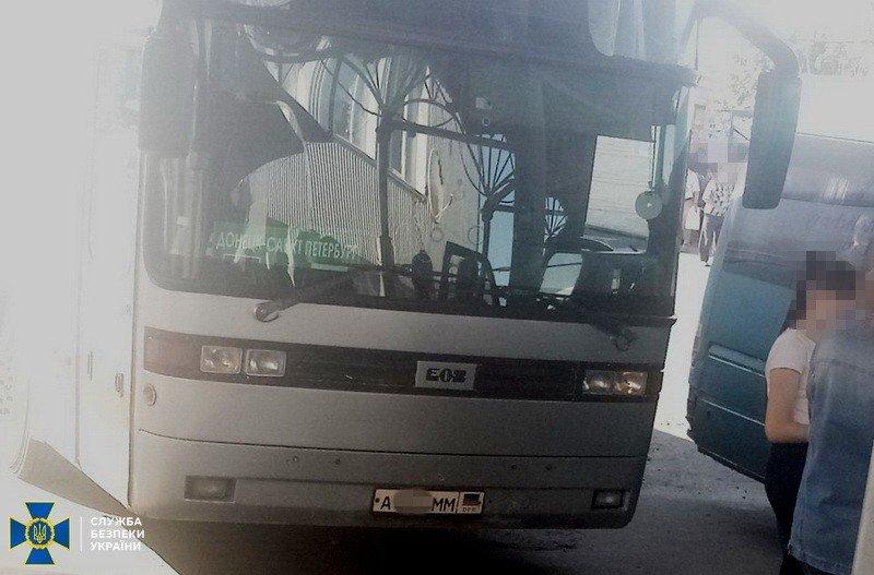 Предприниматели из Северодонецка организовали незаконные перевозки из Донецка в Россию, фото-2