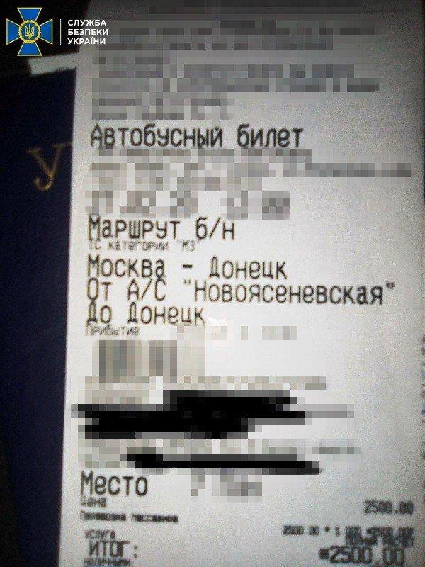 Предприниматели из Северодонецка организовали незаконные перевозки из Донецка в Россию, фото-1