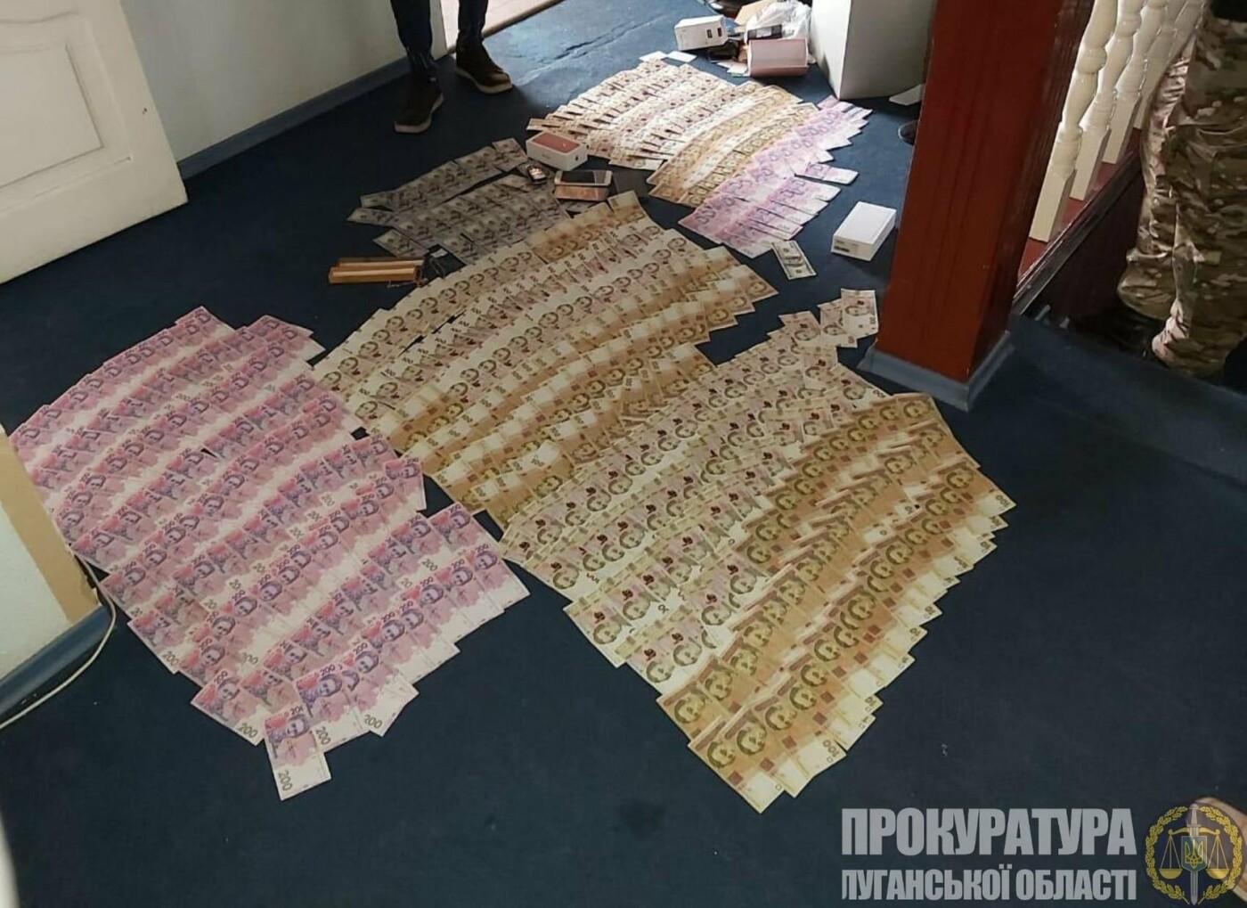 В Луганской области задержана банда вымогателей, фото-1