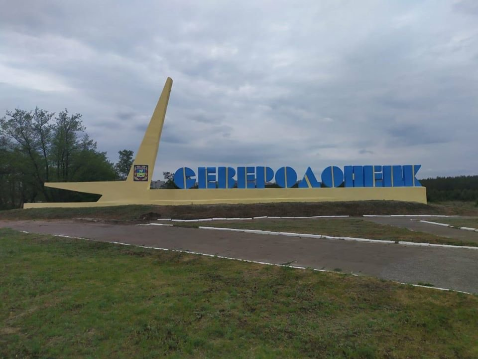 Северодонецк готов к Дню Победы ( фото), фото-20