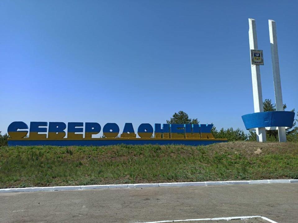 Северодонецк готов к Дню Победы ( фото), фото-21