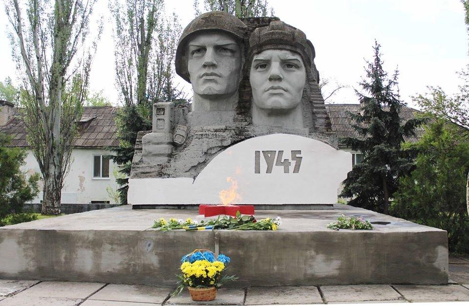В Северодонецке почтили память жертв Второй мировой войны, фото-2