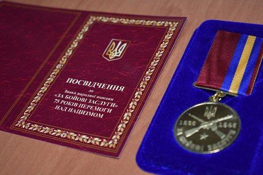 В Северодонецке 130 ветеранов получили подарки, фото-1