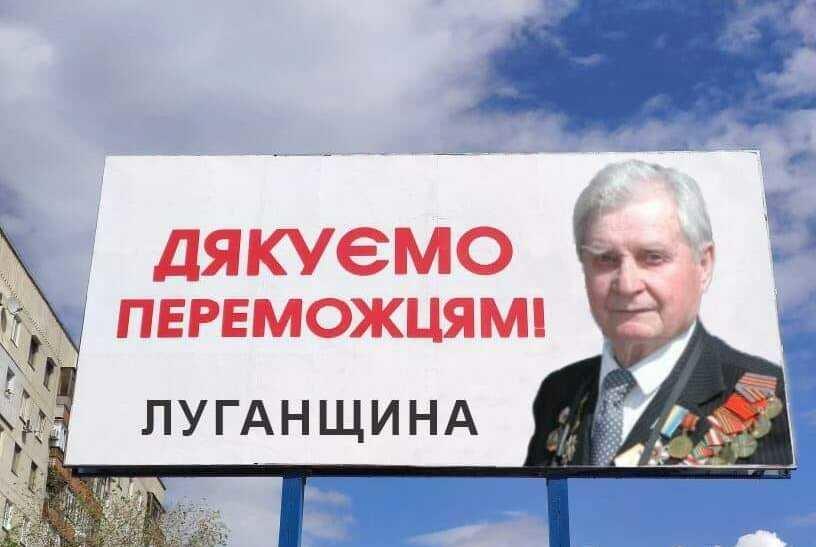 Иван Шурша - герой войны и первый мастер цветного фото в Северодонецке, фото-1