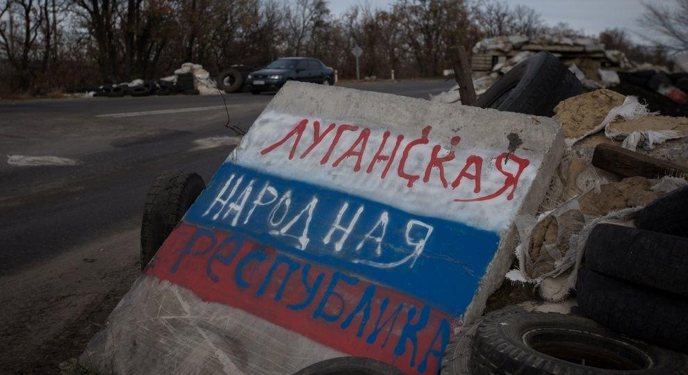 6 лет назад на Луганщине прошел нелегальный референдум, фото-3