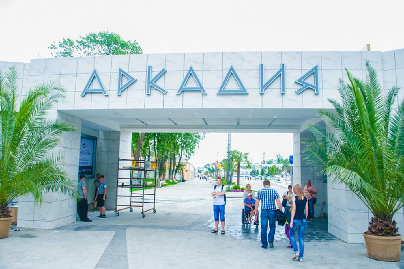 Лето в Украине: куда поехать северодончанам, фото-4