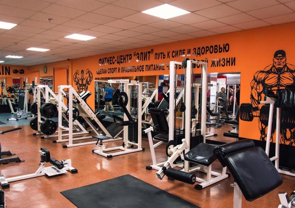 Фитнес-клубы Северодонецка: где заняться спортом и в чем польза таких тренировок, фото-7