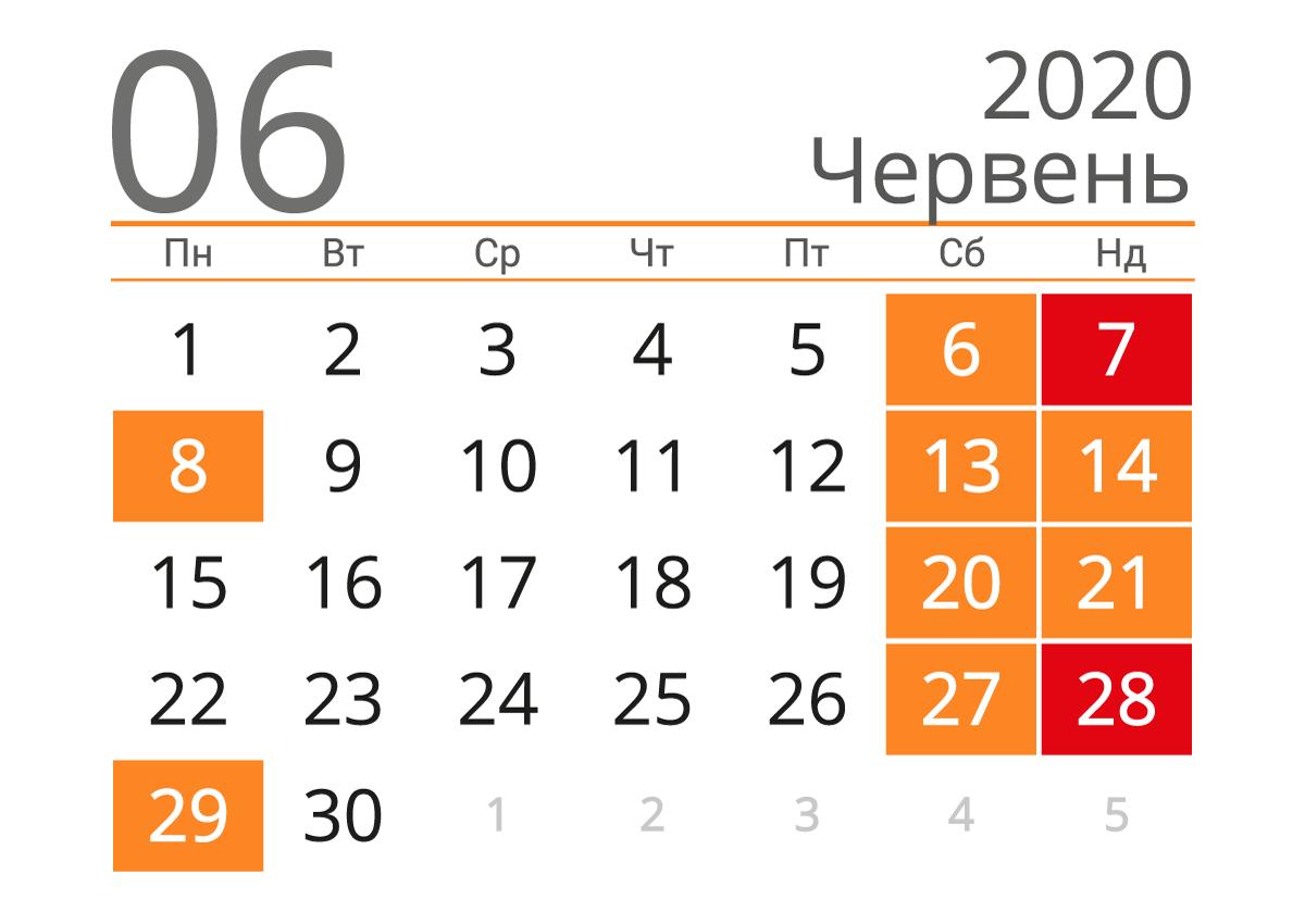 В июне треть дней будут выходными, фото-1