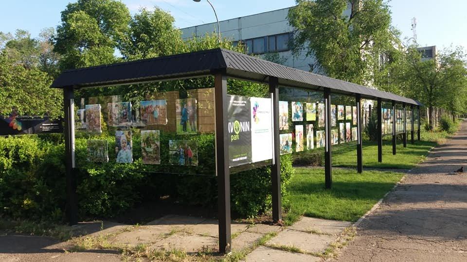 В северодонецком сквере открылась фотовыставка, фото-1