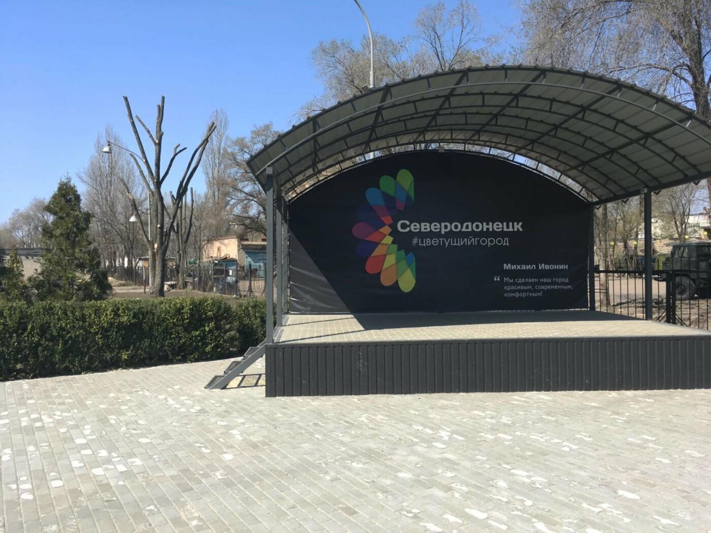 В северодонецком сквере открылась фотовыставка, фото-3