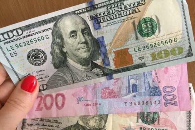 От чего зависит курс обмена валют в Обменке?, фото-1