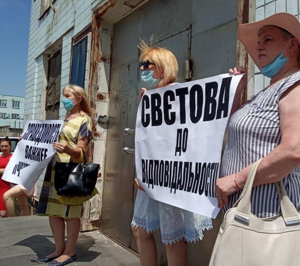 В Северодонецке прошла акция против насилия в семье, фото-5