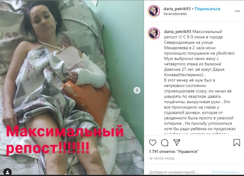 В Северодонецке прошла акция против насилия в семье, фото-3