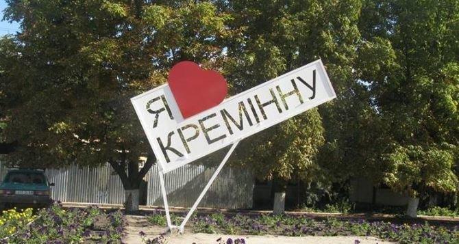 Города Донбасса, названия которых жители региона произносят неправильно, фото-7