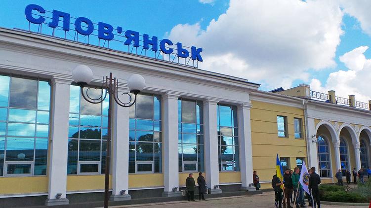 Города Донбасса, названия которых жители региона произносят неправильно, фото-10