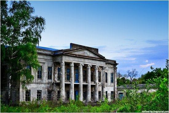 Города Донбасса, названия которых жители региона произносят неправильно, фото-4