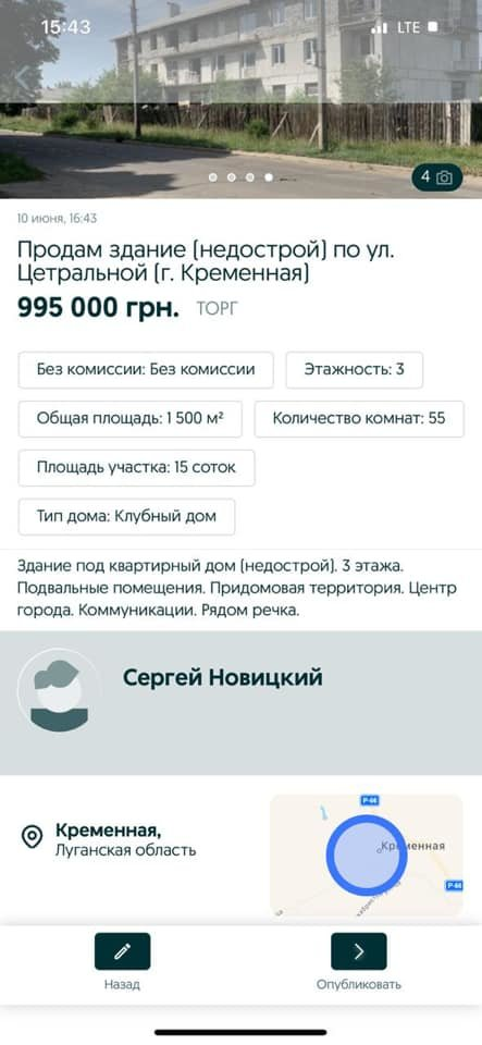 На Луганщине команда депутатов провела расследование растрат бюджетных средств, фото-2