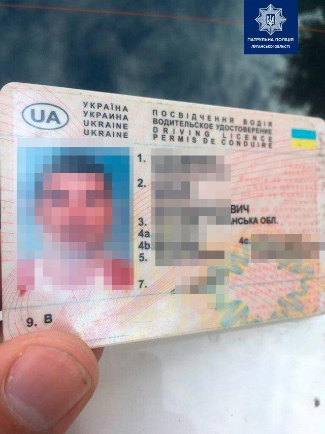 Северодонецкая полиция задержала водителя,  который нарушал ПДД и ездил с поддельными документами, фото-2