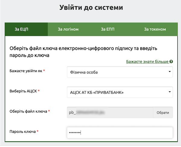 Как в Украине проверить пенсионный стаж , фото-1