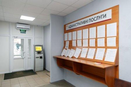 Админуслуги без проблем: ЦНАП в Северодонецке возвращается к привычному графику работы, фото-2